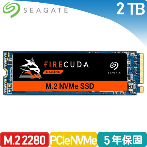 Seagate 火梭魚【FireCuda 510】2TB M.2 2280 PCIe固態硬碟 (ZP2000GM30021)
