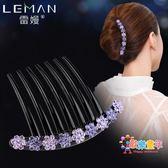 髮飾插梳髮梳子頭繩韓國成人頭飾水鉆劉海夾盤髮ins淑女飾品