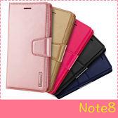 【萌萌噠】三星 Galaxy Note8 (6.3吋)  韓曼小羊皮側翻皮套 帶磁扣 帶支架 插卡 全包矽膠軟殼 手機殼
