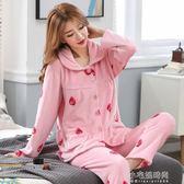 韓版可愛大碼珊瑚絨睡衣女秋冬加厚長袖開衫法蘭絨睡衣家居服套裝『小宅妮時尚』