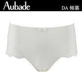 Aubade-傾慕S-XL中高腰機能褲(牙白)DA