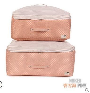 加厚被子收納袋套裝棉被收納袋儲物袋衣物整理箱收納箱特大號