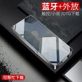 世酷 S5Pro藍芽mp3 mp4播放器迷你學生隨身聽超薄觸屏插卡音樂HM 衣櫥の秘密