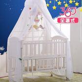 通用嬰兒床蚊帳帶支架寶寶蚊帳罩小孩兒童床可折疊蚊帳防蚊蒙古包igo    蜜拉貝爾