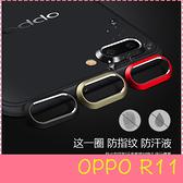 【萌萌噠】歐珀 OPPO R11 手機通用鏡頭圈 攝像頭保護金屬環 防刮 手機鏡頭保護圈貼