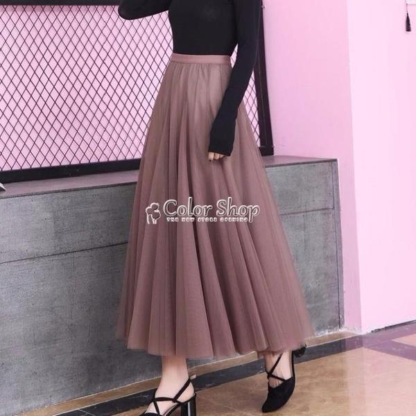 網紗半身裙秋冬女百褶裙中長款黑色紗裙新款高腰顯瘦仙女裙子 快速出貨