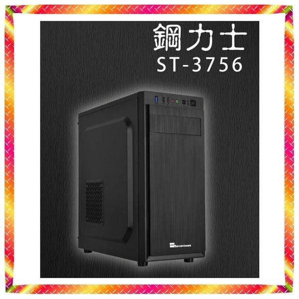 全新 B365M 第九代六核心i5-9400F 獨顯 GT1030 GDDR5 主機 超強上市