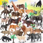 兒童動物玩具男孩老虎擺件馬獅子恐龍長頸鹿大象仿真塑膠模型套裝 蜜拉貝爾