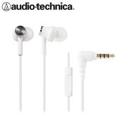 【公司貨-非平輸】鐵三角 ATH-CK350IS 耳塞式耳機(附捲線器) 白色