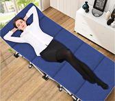 折疊床單人午休床家用午睡床辦公室便攜行軍床簡易躺椅陪護床 卡米優品