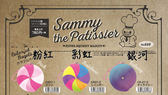 Hamee 日本 Sammy 繽紛貝果 仿真麵包 舒壓捏捏樂 軟軟 珠鍊吊飾 (任選) CR07