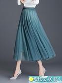 及膝裙 半身裙女春夏新款小個子網紗裙很仙的裙子百褶裙女a字垂感紗紗裙 萊俐亞