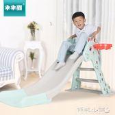 室內鞦韆滑梯 兒童室內滑梯寶寶滑滑梯家用折疊收納小型上下滑梯組合塑料玩具 傾城小鋪