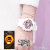 兒童錶-風手錶男女情侶學生電子運動潮流兒童獨角獸少女抖音防水夜光 提拉米蘇
