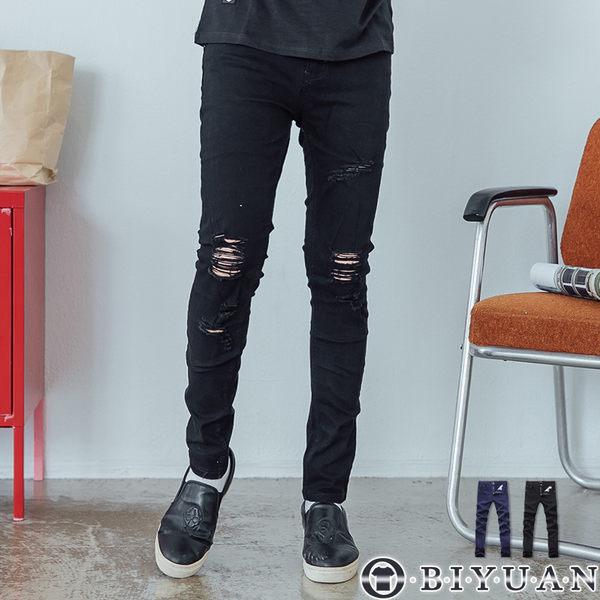 【OBIYUAN】韓版牛仔褲 厚磅 超彈力 刷破破壞加工 單寧長褲 共2色【HK4175】