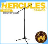 【小麥老師樂器館】台灣公司貨非水貨非仿冒品 HERCULES MS432B 海克力斯 直斜兩用 麥克風架