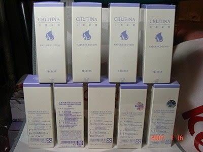 克麗緹娜 萃麗化妝水00555/瓶[潔容霜,艷柔霜,保顏液.萃麗化妝水.克緹產品齊全.歡迎詢問]