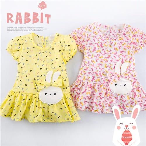 拼布兔兔彩氛蝶結波浪下擺上衣小洋裝(250593)★水娃娃時尚童裝★