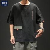 黑色短袖T恤 男士加肥大尺碼潮流圓領半袖上衣韓版胖子男裝