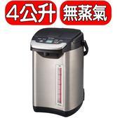 虎牌【PIE-A40R-KX】熱水瓶