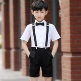 兒童禮服男兒童節短褲背帶套裝學生合唱演出服花童禮服男夏韓
