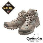 【日本 Caravan】中性 C1_02S 高筒GT登山健行鞋 限定色『459 沙褐』0010106 登山鞋.登山.寬楦.防水