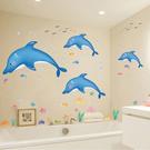 ►無痕壁貼 可愛海豚 客廳沙發兒童浴室PVC透明膜牆貼紙家裝貼可移除牆貼紙【A3052】