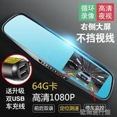 【快出】行車記錄器 新款行車記錄器前後雙錄高清夜視汽車電子狗無線免安裝360度全景YYP
