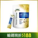 白蘭氏 木寡醣+乳酸菌粉狀優敏30入 益生菌(效期2021/08) 14004713
