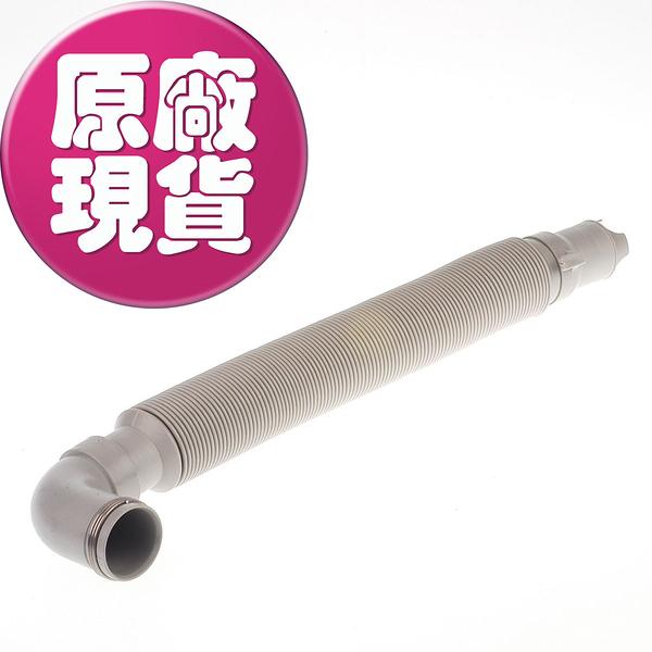 【LG樂金耗材】支援全系列直立式 排水管