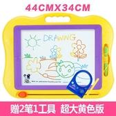 磁性寫字板寶寶嬰兒玩具彩色大號繪畫涂鴉板 超值價