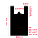 超厚6丝大号加厚手提式50個黑色工业商用专用特厚垃圾袋厨房餐饮塑膠袋【樂淘淘】