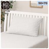 針織純棉枕套4 LGY 50×70 NITORI宜得利家居