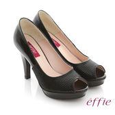 effie 優雅氛圍 全真皮壓紋拼接魚口跟鞋-黑