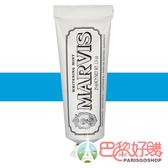 義大利 Marvis牙膏 亮白薄荷 25ML 現貨供應 多款任選【巴黎好購】MAR0102504