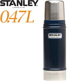 【Stanley 美國  經典真空保溫瓶0.47L 錘紋藍 】10-01228/保溫瓶/保溫水壺/暖水瓶/保溫杯★滿額送