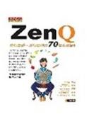 (二手書)ZenQ:吃得聰明、活得開心的70個生活智慧