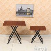 簡易折疊桌便攜正方形餐桌擺攤桌家用吃飯桌子小方桌陽台折疊桌子 NMS 怦然心動