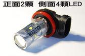 H11 12W魚眼LED霧燈