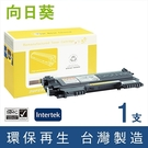 [Sunflower 向日葵]for Brother (TN-450 / TN450) 黑色環保碳粉匣