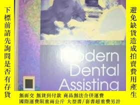 二手書博民逛書店Modern罕見Dental Assisting:fifth e