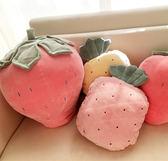 可愛草莓抱枕菠蘿公仔少女心粉色玩偶毛絨玩具娃娃送女生十月週年慶購598享85折
