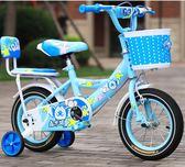 兒童自行車2-3-4-6-7-8-9-10歲寶寶腳踏單車童車女孩男孩小孩 JD4546【KIKIKOKO】-TW