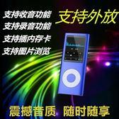 店慶優惠-外放插卡mp3mp4播放器有屏幕MP3迷你運動mp3隨身聽