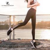 【雙十二】預熱火矩花春季新品鏤空高腰瑜伽健身褲女 緊身彈力速干提臀運動長褲     巴黎街頭