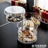 透明旋轉首飾盒頭繩盒發夾飾品收納發圈耳環釘手項錬雜物整理架  快意購物網