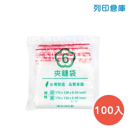 PE 6號夾鏈袋 / 由任袋 / 封口袋 / 170mm*120mm (100入/包)