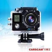CARSCAM行車王 4K WIFI雙螢幕防水極限運動攝影機(附專用搖控器)