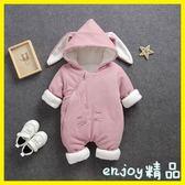 新年鉅惠 嬰兒連體衣秋冬季男女寶寶外出服加厚保暖哈衣秋季純棉新生兒衣服