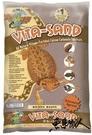 ZOO-MED 美國【灰赤鈣砂-10磅】爬蟲最愛 美國爬蟲第一品牌 打造爬蟲新生活 魚事職人